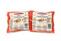 Tahira Chicken Frankfurters Spicy