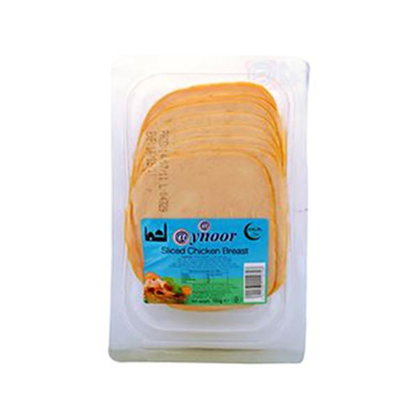 Aynoor Sliced Chicken Salami