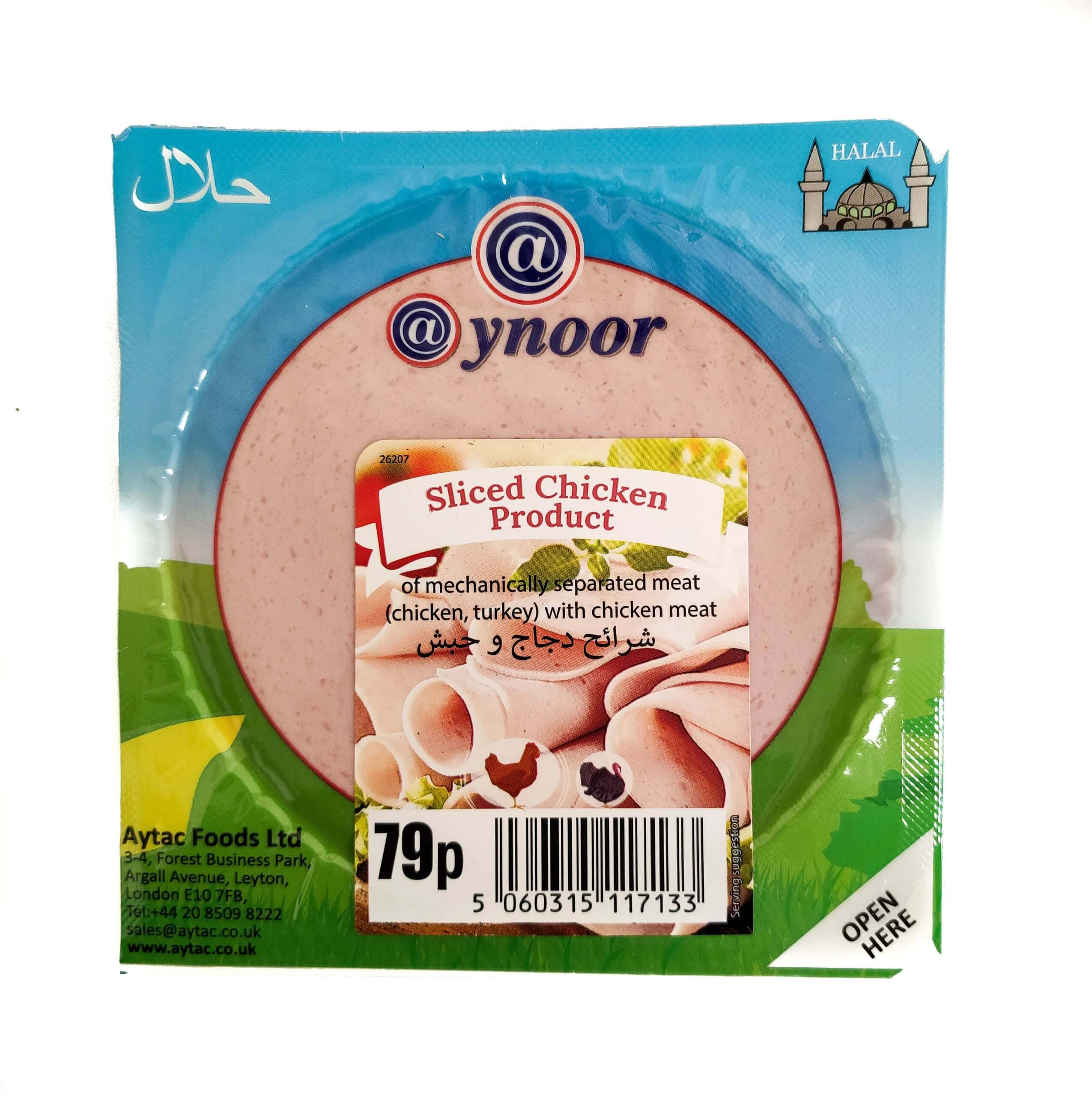 Aynoor Sliced Chicken with Meat And Beef Salami