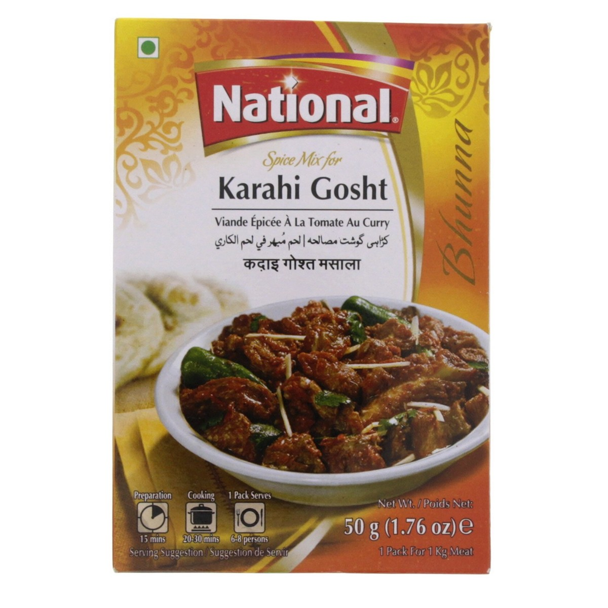 National Karahi Gosht Masala
