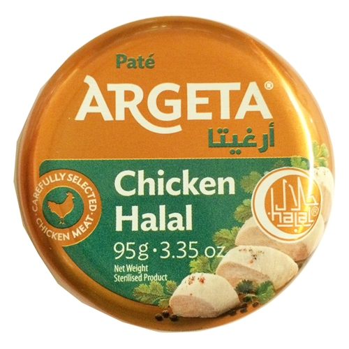 Argeta Chicken Paste(Halal)
