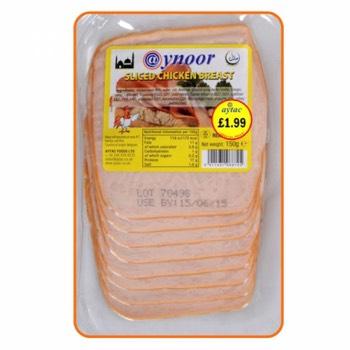 Aynoor Sliced Chicken