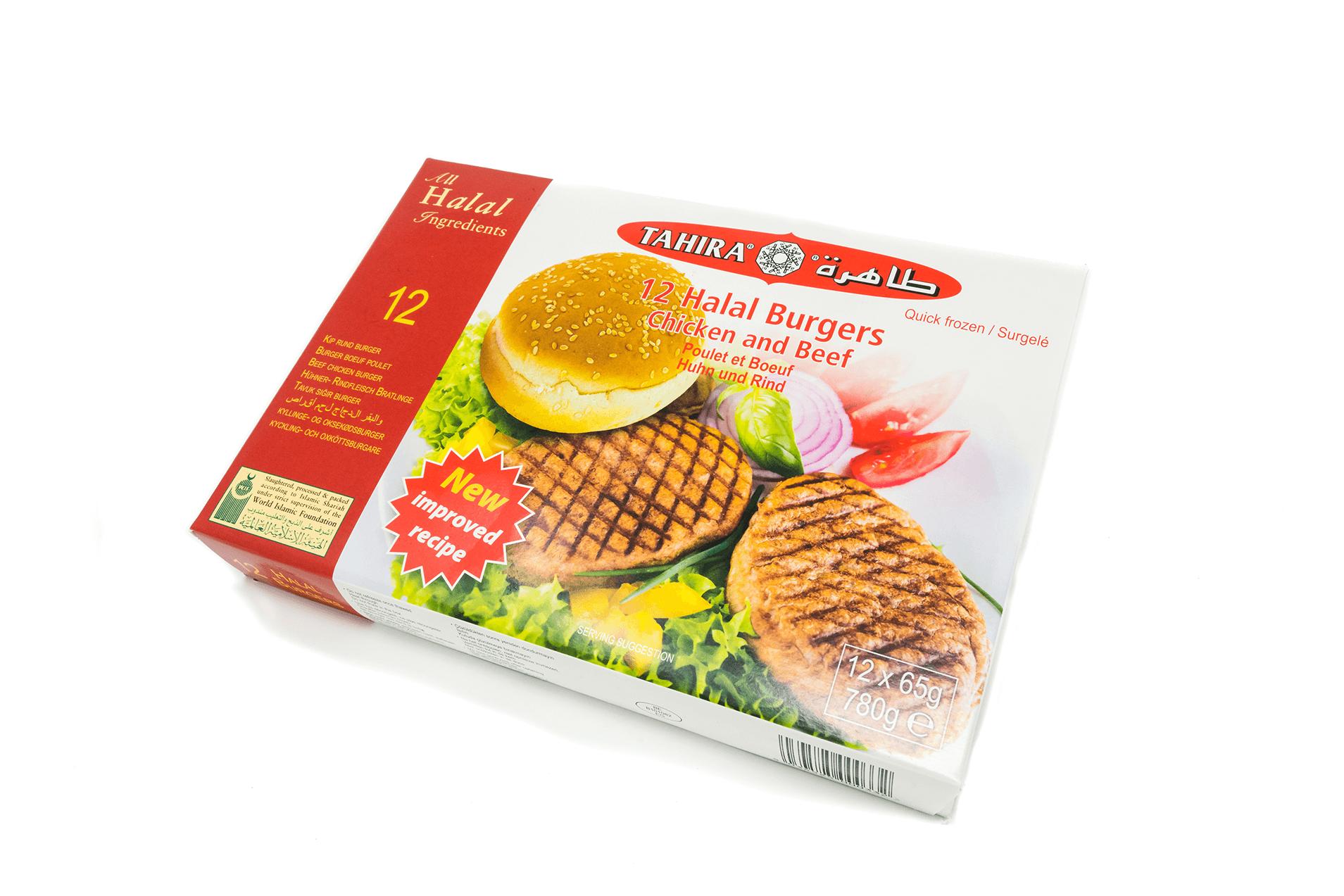 Tahira Chicken & Beef Burgers