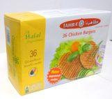 Tahira Chicken Burgers