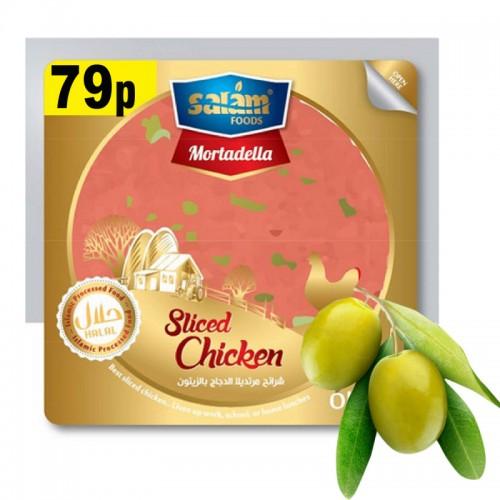 Salam Foods Sliced Chicken olives
