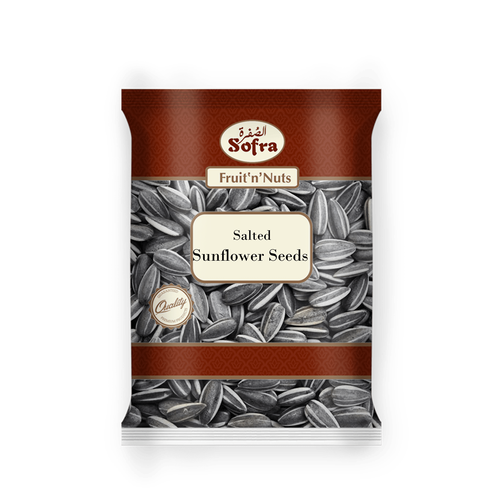 Sofra Fruit n Nuts Salted Sunflower Seeds