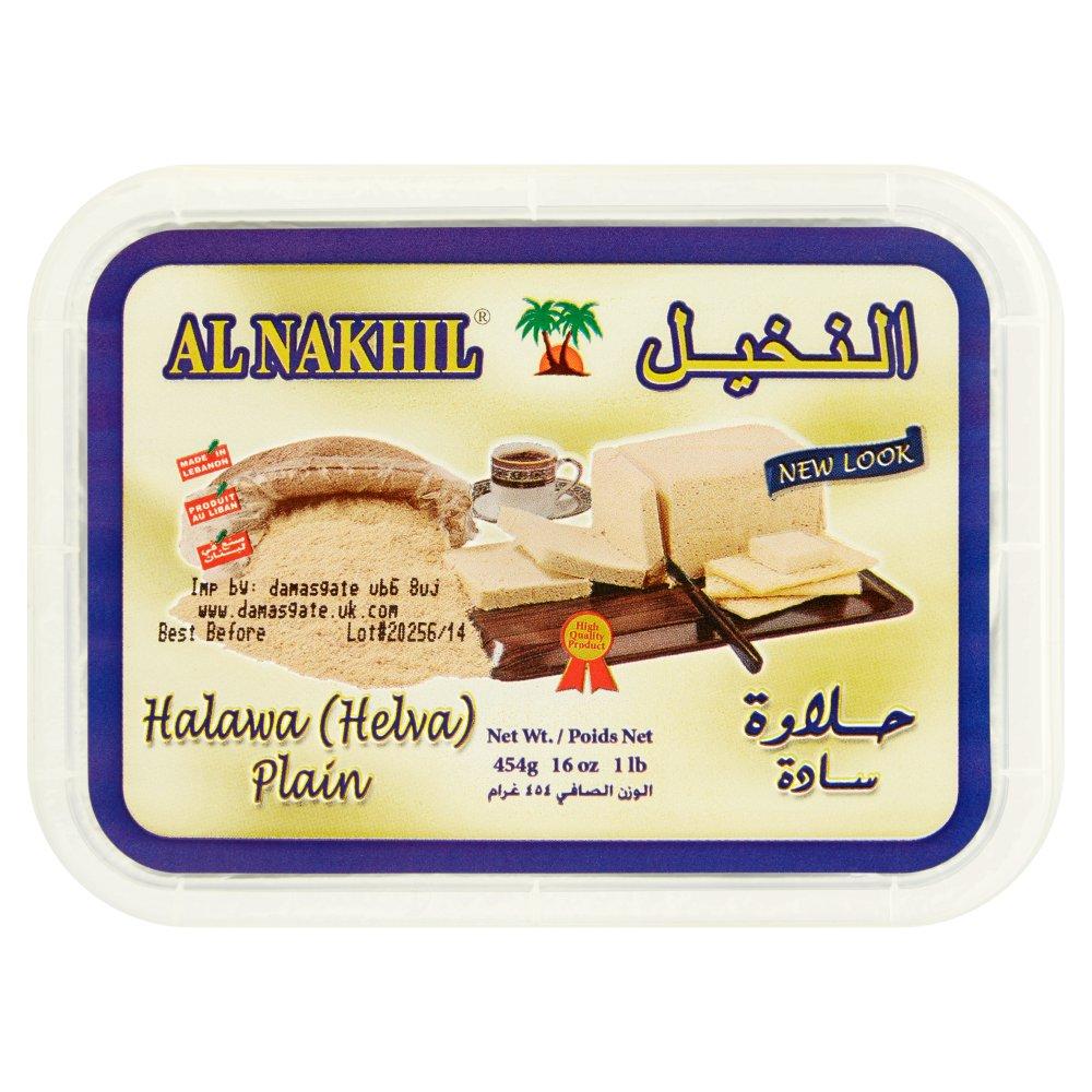 Al Nakhil Halawa Plain