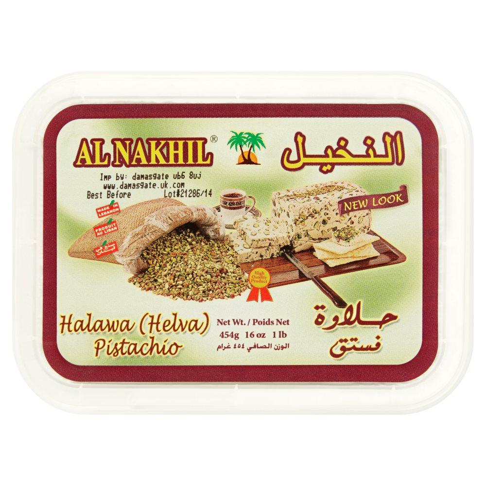 Al Nakhil Halawa Pistachio