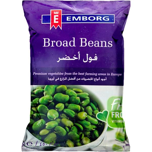Emborg Broad Beans