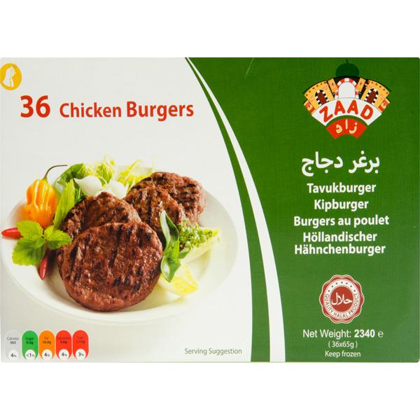 Zaad Chicken Burgers