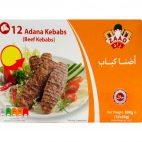 Zaad Adana Kebabs (Beef Kebabs)
