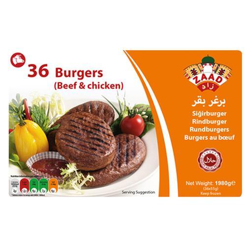 Zaad Burgers (Beef & Chicken)