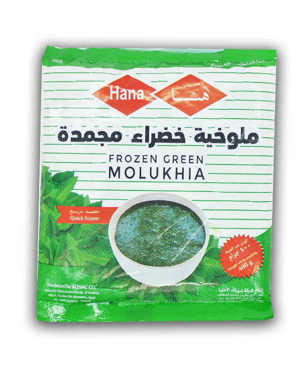 Hana Green Molukhia