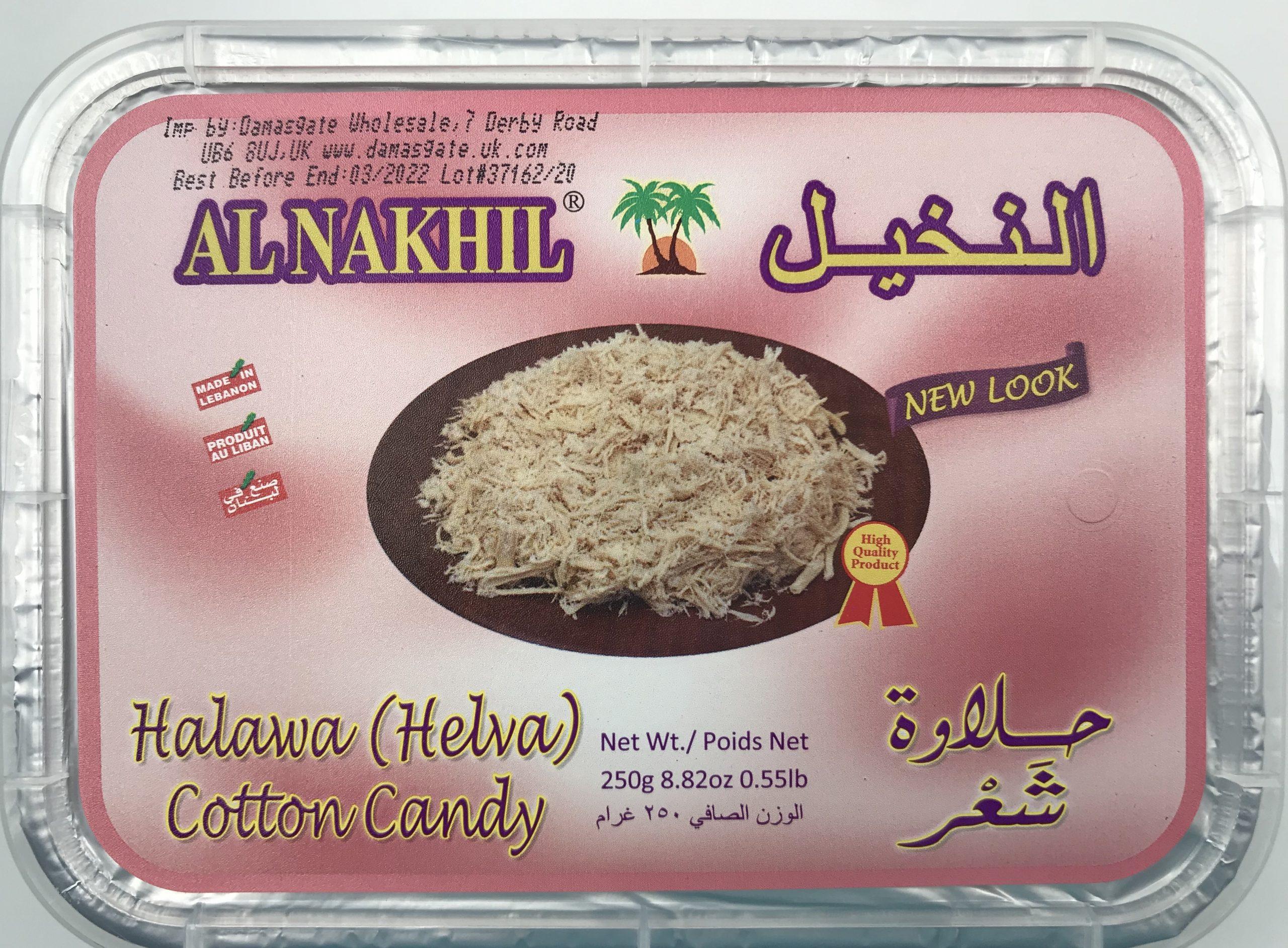 Al Nakhil halawa Cotton Candy