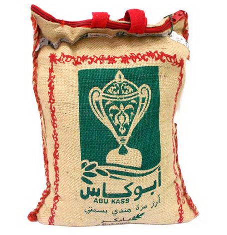 Abu kass Rice